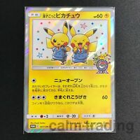 Pretend Comedian Pikachu 407/SM-P PROMO Pokemon Card Japanese  NM