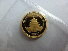 1997 China Gold 1/20 oz Panda 5 Yuan Original Mint Sealed BU