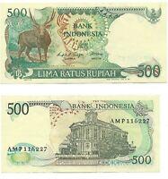 International Paper Note - 1988 Indonesia, 500 Rupish, Uncirculated