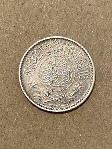 1354 (1935) SAUDI ARABIA 1/4 RIYAL SILVER, Scarce 1 Yr Type, AU