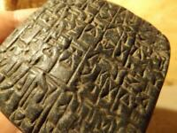 Sumerian cuneiform tablet - Shuruppak city property document. Ancient writing.