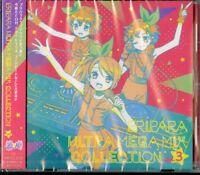 Sundaram Sai Bhajan: Sundaram Bhajan Group CD Vol  5 (CD