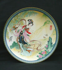 "Jingdezhen China wall plate Red Mansion Series No1 ""Pao-Chai"" Zhao Huimin"