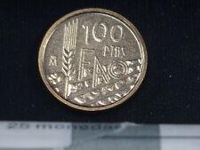 100 pesetas moneda error canto ancho  Juan Carlos FAO 1995 variante  remarcada