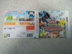 Super Pokemon Rumble Nintendo 3DS Replacement Box Art Sleeve/Inlay.