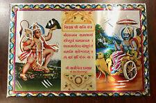 Photo Of  Siddhe Sri  Shani Yantra aluminum sheet 6 x4 inch new