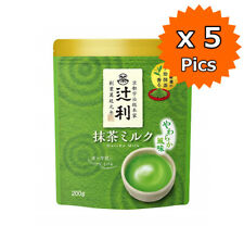 Tsujiri Uji Matcha Milk Green Tea Latte Powdered Drink Japan-200g-Free