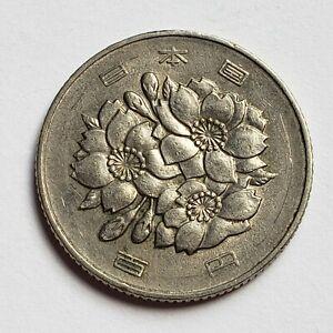 42 (1967) Japan 100 Yen, Emperor Showa, Y# 82