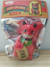 Ron English POPAGANDA SFBI Soft Vinyl Figure Lucky Cat Grin