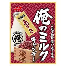 Nobel, Hard Candy, Oreno Azuki Milk, 80g, Red Bean and Milk, Japanese Candy