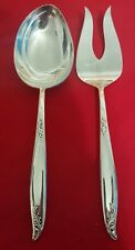 Woodsong Holmes & Edwards Silverplate Serving Fork & Serving Spoon