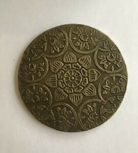 Set of 6 Brass Metal Sheet embossed Drink Coasters, Light weight, Hand crafted
