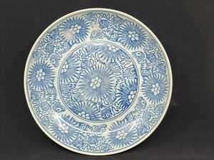 """Old Chinese Blue &White Porcelain  Plate(12"""")"""