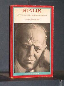 Antonio Belli - Bialik. Antologia della rinascita ebraica - Edizioni di Comun...
