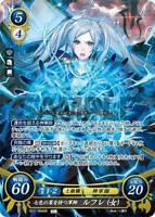 Robin B22-064SR Fire Emblem 0 Cipher FE Booster 22 Awakening Heroes