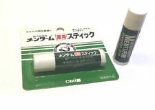 OMI BROTHERHOOD 5G MENTURM JAPAN MEDICATED LIP STICK WITH MENTHROL X 1