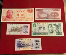 China Banknoten Lot kassenfrisch (5)
