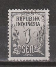Indonesia 72 used Cijfer 1951 : NU VEEL MEER INDONESIE