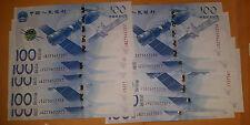 China Commemorative Banknote UNC 100 YUAN 2015 10pcs