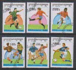 Cambodia - 1997, World Cup Football set - CTO - SG 1613/18 (b)