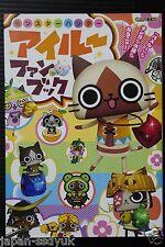 JAPAN Monster Hunter: Airu Fan Book