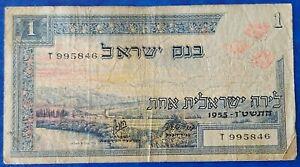 Israel 1 Lira Pound Banknote 1955 VG+