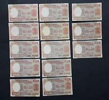 2 rupee satellite full signature set (B24 TO B36) 13 UNC notes