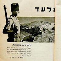 1937 Palestine BETAR PHOTO BOOK Israel DEFENSE Jabotinsky TEL HAI Trunpeldor