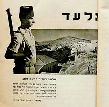 1937 Palestine BETAR PHOTO BOOK Israel DEFENSE Jabotinsky TEL HAI Trunpeldor