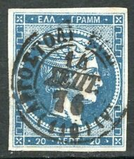 GREECE 1871/76 - 20L Large Hermes Head (deep blue) - GENUINE