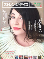 Strange Days 9/2011 Japan Music Magazine Kate Bush Kansas Rory Gallgher