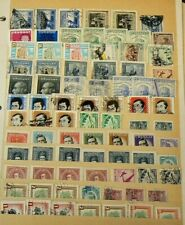 Uruguay Stamps Lot of over 275 Cancelled #6211
