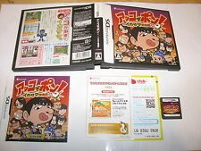 Akko de Pon! Ikasama Hourouki Nintendo DS NDS Japan import
