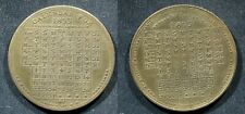 1853 1.5 inch bronze Calendar token - J.B. Hyde - South District Court NY  #h791