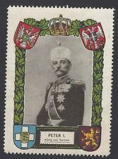 Peter I King of Serbia poster stamp