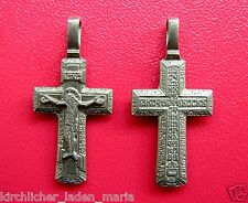 Orthodoxe Kreuz Ikone Православный крест икона сплав цвета серебра 3,8x1,8 cm