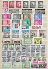 AFGHANISTAN, Dublettenposten  in allen Erhaltungen, teils mehrfach, 73 Euro Y&T