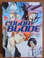 JAPAN Bleach YAOI Doujinshi Anthology COLOR BLADE