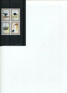 1996 WWF CHAD North African Ostrich 4v Block set MNH POST FREE