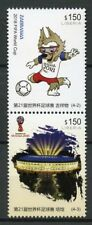 Liberia 2018 MNH FIFA World Cup Football Russia 2018 2v Set Soccer Sports Stamps