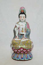 Chinese  Famille  Rose  Porcelain  Seated  Kwan-Yin  With  Mark     M375