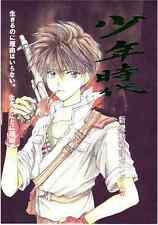 Gundam Wing doujinshi Duo x Heero Heero x Relena Adolescence Gekkohyoku 60p