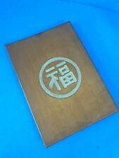 Antique concertina bilingual book-The Chinese ancient Farming handed painted