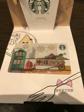 Starbucks 2019 China Hong Kong Central Gift Card