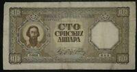 SERBIA 100 Dinara Banknote 1943