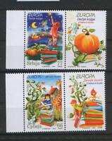 SERBIA-MNH-SET+LABEL-EUROPA CEPT-CHILDREN'S BOOKS-2010.