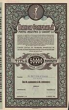 ROMANIA CENTRAL BANK FOR INDUSTRY & TRADE BOND  stock certificate W/ 16 COUPONS