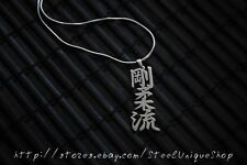Goju - Ruy Karate Kanji stainless steel pendant necklace
