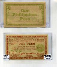 1943 PHILIPPINES 1 PESO  CURRENCY NOTE AU CU 8473E