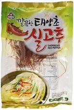 Assi Shredded Red Pepper 1oz - Korean pepper - food decoration